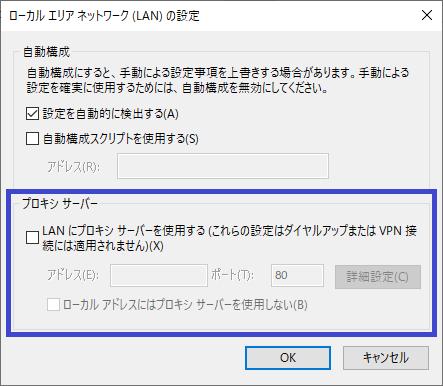 ローカル エリア ネットワーク (LAN) の設定について | Japan ...